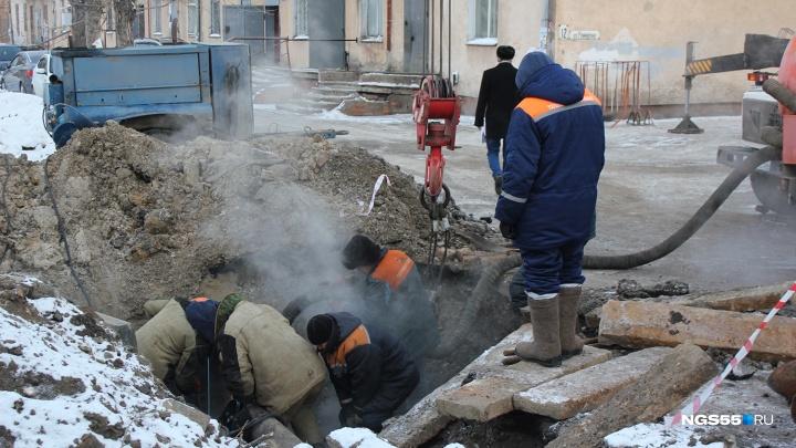 «Тепловая компания» отключила отопление и горячую воду в 124 домах в районе улицы Кирова