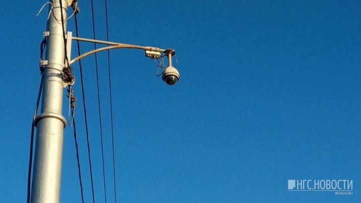 В центре и «Покровском» в тестовом режиме заработали 25 камер фиксации нарушений