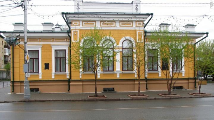 Заказана реконструкция Дома семейных торжеств за 2 млн рублей