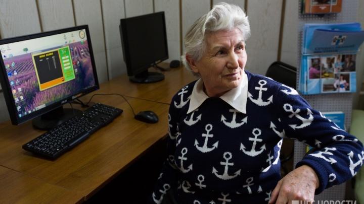 В Красноярске нашлась вакансия для пенсионеров с зарплатой от 100 тысяч в месяц