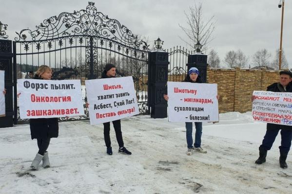 Митингующие собрались у ворот имения Шмотьева