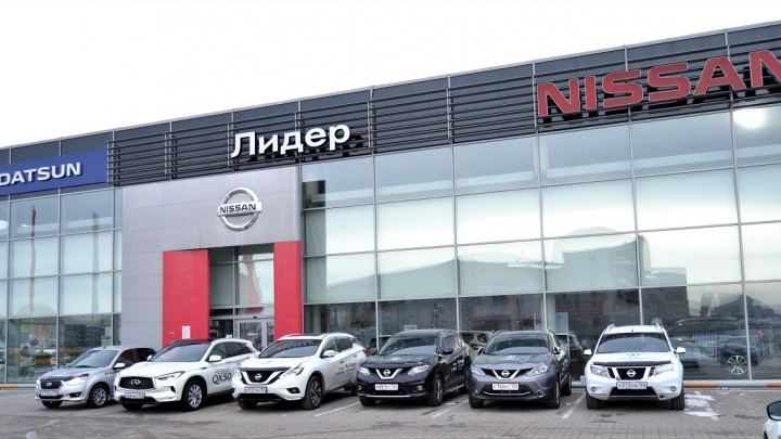 Три недели суперпредложений: дилерский центр Nissan дарит подарки в честь своего дня рождения