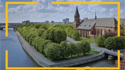 Россияне стали всё чаще для переезда выбирать Калининград