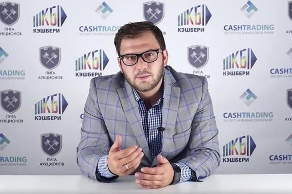 Глава «Кэшбери»Артур Варданян с осени 2018 года не ведет свою страницу в соцсетях. Тогда финансовая организация попала под опалу Банка России