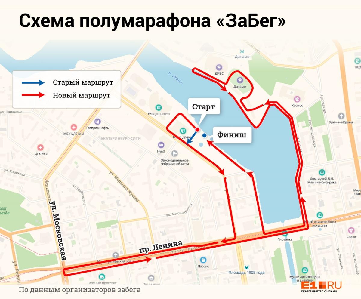 Из-за забора в сквере у Драмы организаторы изменили маршрут полумарафона «ЗаБег»