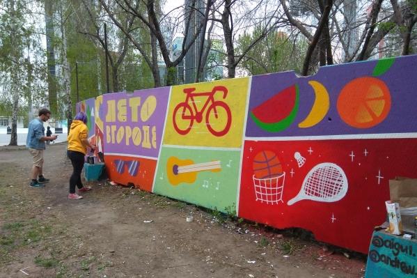Художники потратили весь день, чтобы расписать забор