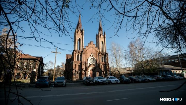 Еще один суд отказал католикам в передаче права собственности на Органный зал