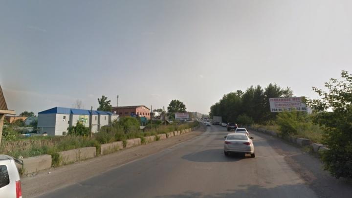 Заказан капитальный ремонт улицы Ястынской за 250 миллионов рублей