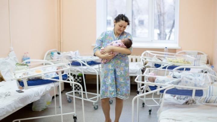 Не досчитались двух тысяч малышей: Челябинская область провалилась в демографическую яму
