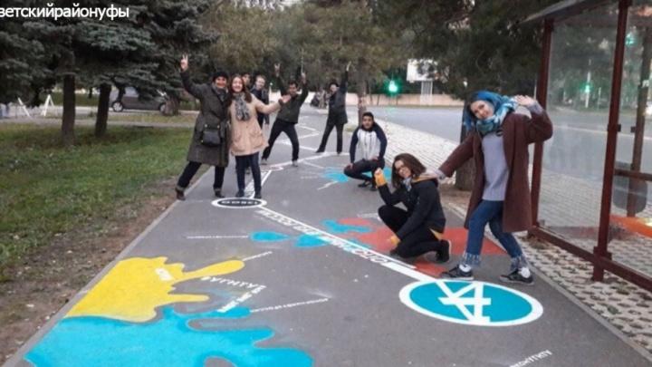 Арт-объект прямо на асфальте нарисовали уфимские студенты