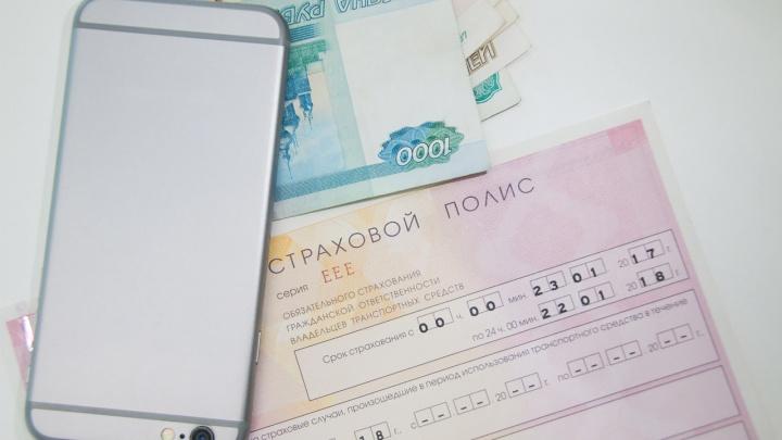 Депутаты отказали автомобилистам в скидке на ОСАГО