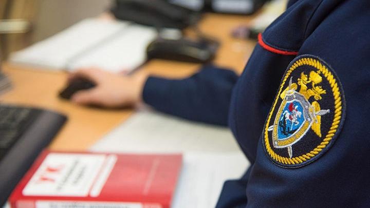 В Зауралье экс-полицейский предстанет перед судом за умышленное причинение тяжкого вреда здоровью