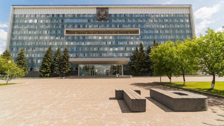 Фотофакт: в Перми сдвинули «Власть»