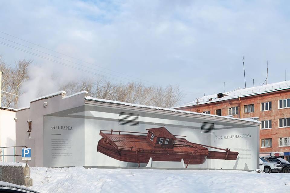 На ул. Вершинина, 29а — деревянная барка