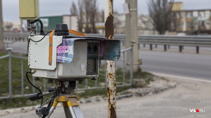 «Это незаконный бизнес»: волгоградским водителям пришлют 1,5 миллиона штрафов