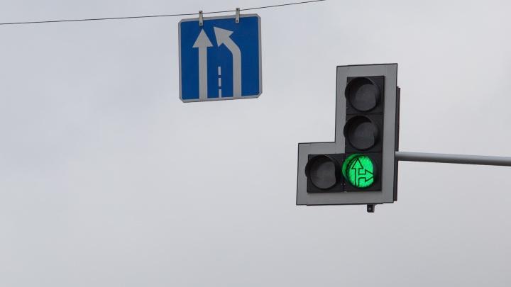 Водителей и пешеходов предупредили об отключении светофоров на Жуковского