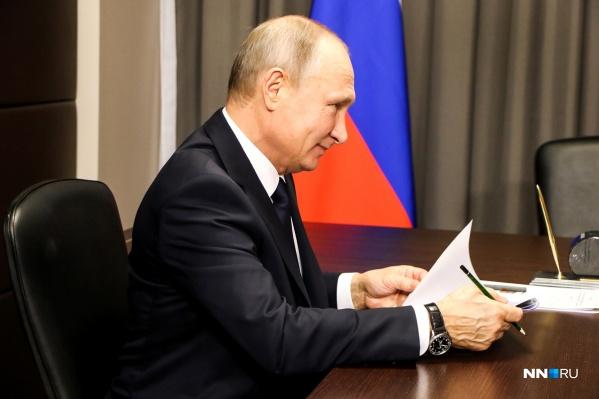 Сегодня в Нижнем Новгороде президента ждёт насыщенная программа<br>