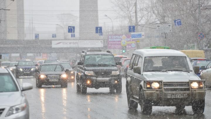 Из-за снегопада спасатели попросили екатеринбуржцев отказаться от дальних поездок