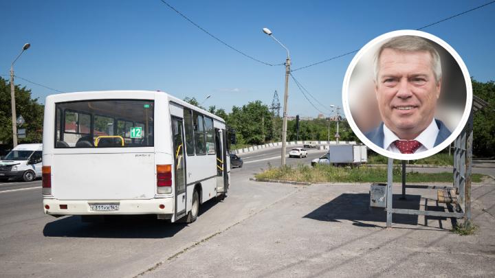 Губернатор рассказал, когда в Ростове введут единый проездной билет