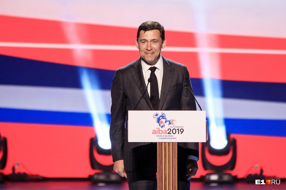 Выступил перед гостями и Евгений Куйвашев