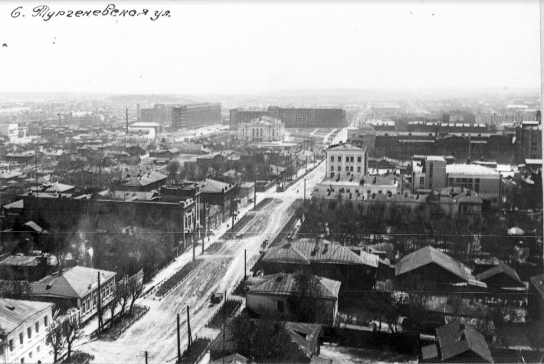 Так выглядела современная улица Тургенева. Видно даже Оперный театр