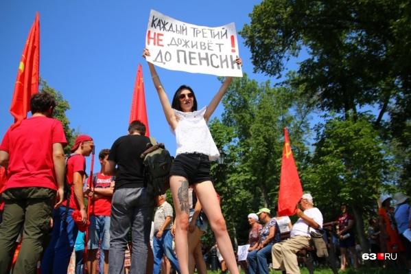 22 сентября противники реформы хотели провести и марш, и митинг<br><br>