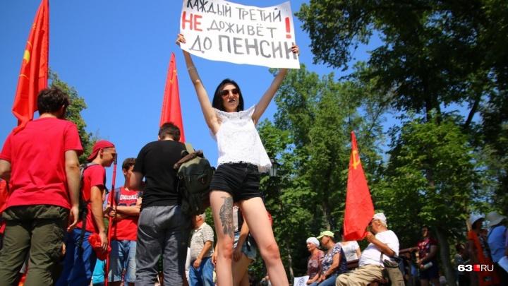В Самаре запретили проведение марша против пенсионной реформы