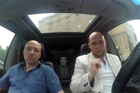 Новосибирские блогеры Денис Новичков и Антон Соколов сняли два больших видео про массовое нарушение правил дорожного движения у здания областного суда