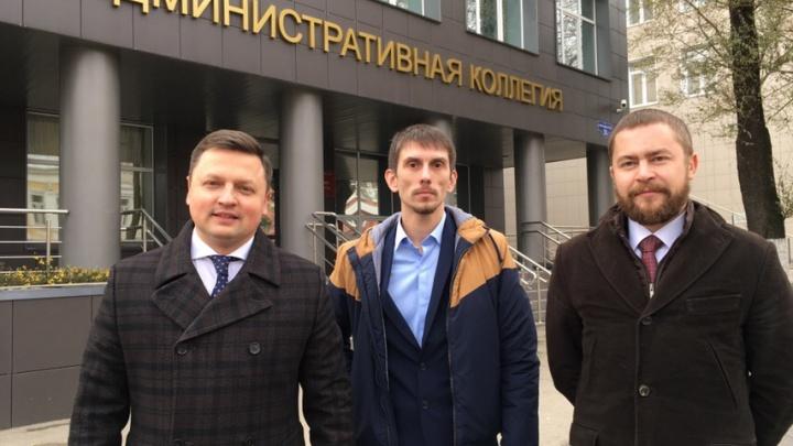 В Перми суд отклонил жалобу главреда ProPerm, которого признали виновным в неповиновении полиции