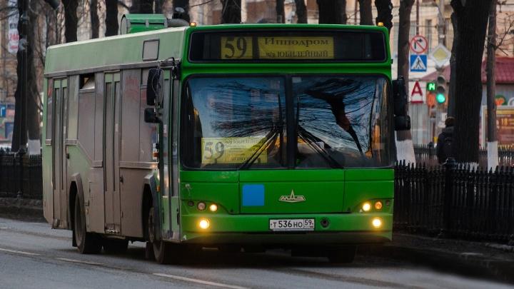 С начала июля из-за ремонта на Компросе изменят маршруты автобусов