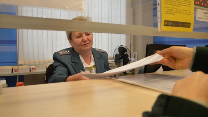 Налоговики два дня будут рассказывать екатеринбуржцам, как правильно заполнять декларации
