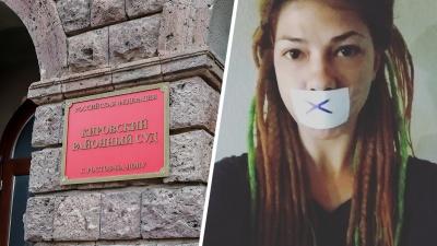 Заклеила рот скотчем: задержанная в Ростове активистка выразила протест в связи с нарушением её прав