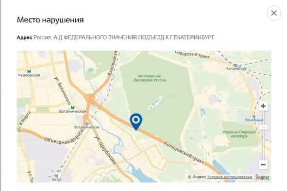 Если верить «Госуслугам», нарушение произошло здесь — на Кольцовском тракте