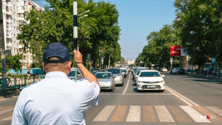 В Самаре на один день перекроют Волжский проспект и ещё несколько улиц