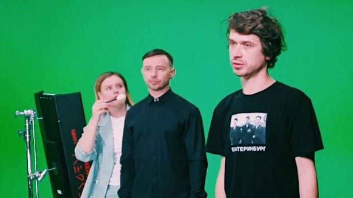 Команда Red Pepper Film начала снимать клип для Дельфина. Часть сцен отснимут в Екатеринбурге