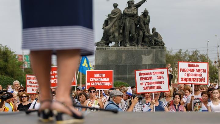 «Хотим жить на пенсии, а не умереть до»: волгоградцы начали митинговать против пенсионной реформы