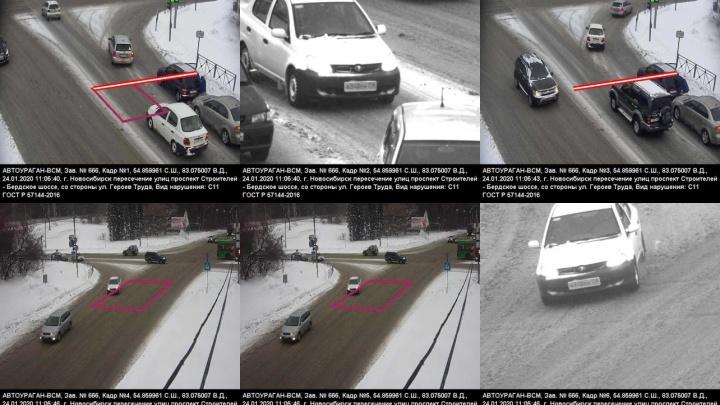 «Сам дурак»: новосибирец получил штраф с камеры ГИБДД за то, что объехал аварию — ему отказали в жалобе