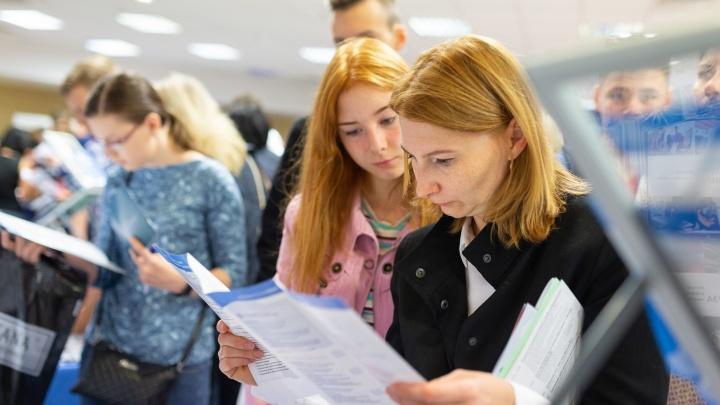 Как выбрать подготовку к ЕГЭ-2020 и не потратить деньги впустую, расскажут уральским школьникам