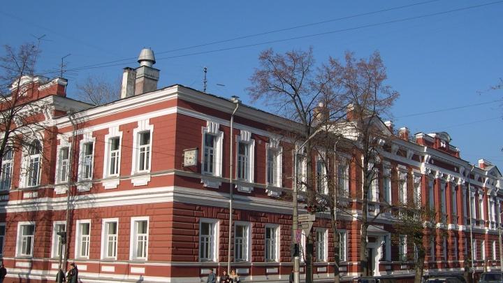 Пермскую МСЧ №1 могут присоединить к пермскому медицинскому университету