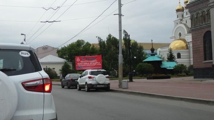 В районе Храма на Крови решили запретить парковку автомобилей, чтобы уменьшить пробки