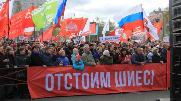 Власти согласовали: антимусорный митинг в Архангельске проведут на площади Терёхина