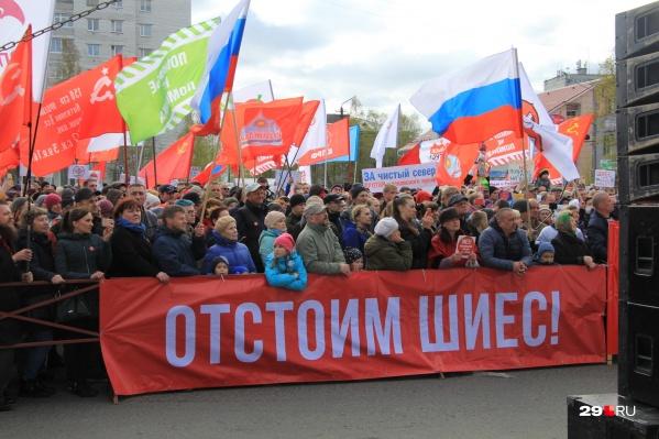 На площади Терёхина протестующие собирались 19 мая
