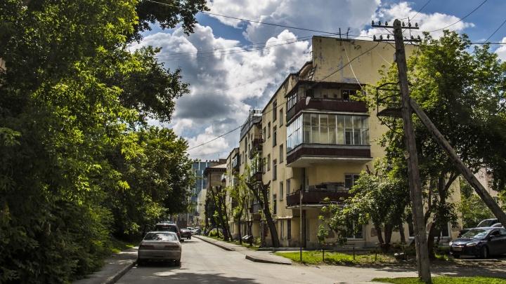 Власти решили продать помещения в домах-памятниках в центре Новосибирска