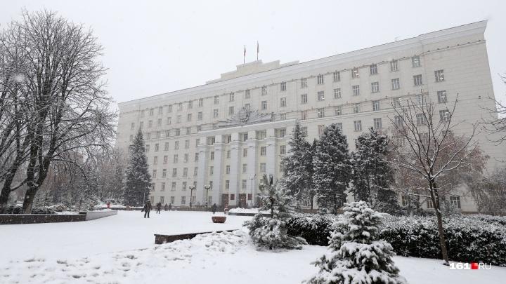 Ростовская область сэкономила 123 миллиона рублей на госзакупках