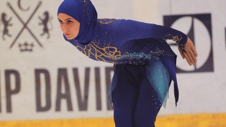 В Красноярск едет первая в мире фигуристка в хиджабе из Эмиратов