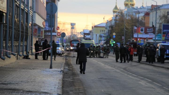 У челябинских анархистов прошли обыски по делу о теракте в архангельском управлении ФСБ