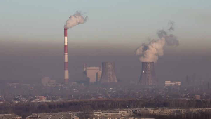 Нос по ветру: в день смога власти заявили о подписании соглашения по снижению выбросов в Челябинске