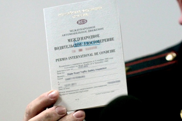 Международное водительское удостоверение действительно более чем в 120 странах мира