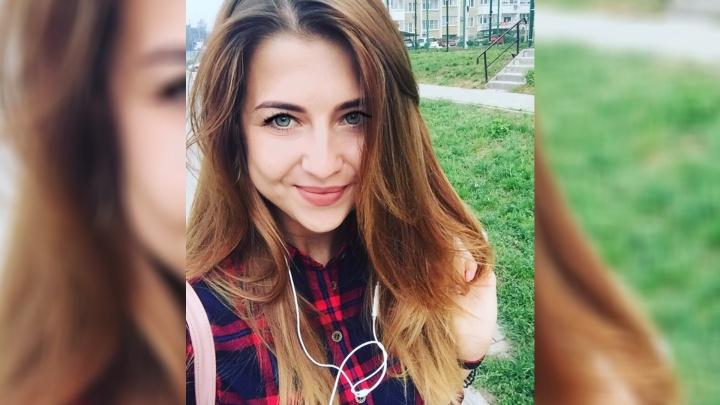 Возможно убийство: донской следком возбудил уголовное дело по факту исчезновения 24-летней девушки
