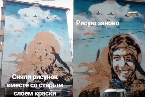 О ходе работы Олег Кайбышев рассказывает на своей страничке в соцсети